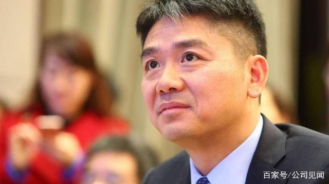 刘强东涉性侵背后:京东二季度净利跌50%,今年市值蒸发近两千亿