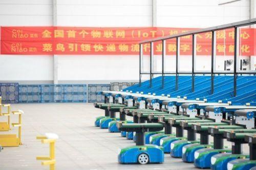 菜鸟全国首个机器人分拨中心南京启用,物联网机器人加速包裹送达
