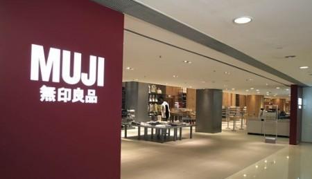 """这家日本杂货店要将在中国的""""全球旗舰店""""数量翻 3 倍"""