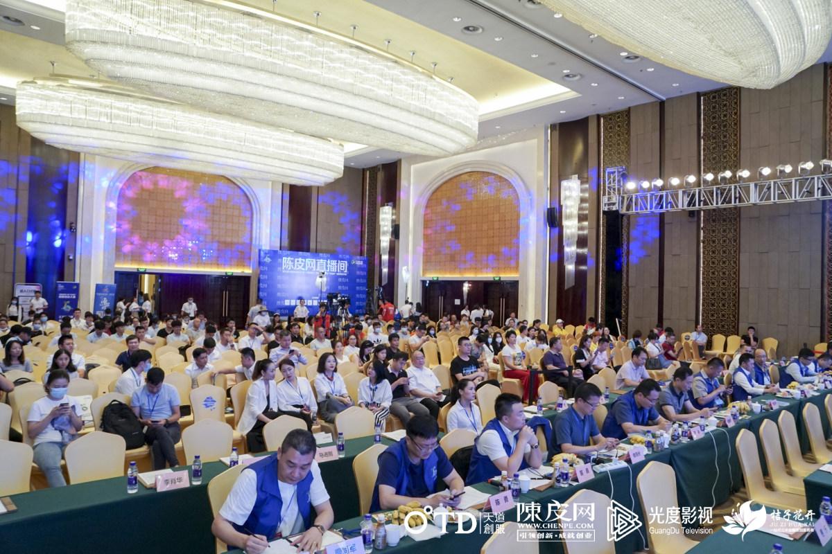"""海南省第六届""""科创杯""""创新创业大赛决赛获奖名单揭晓"""