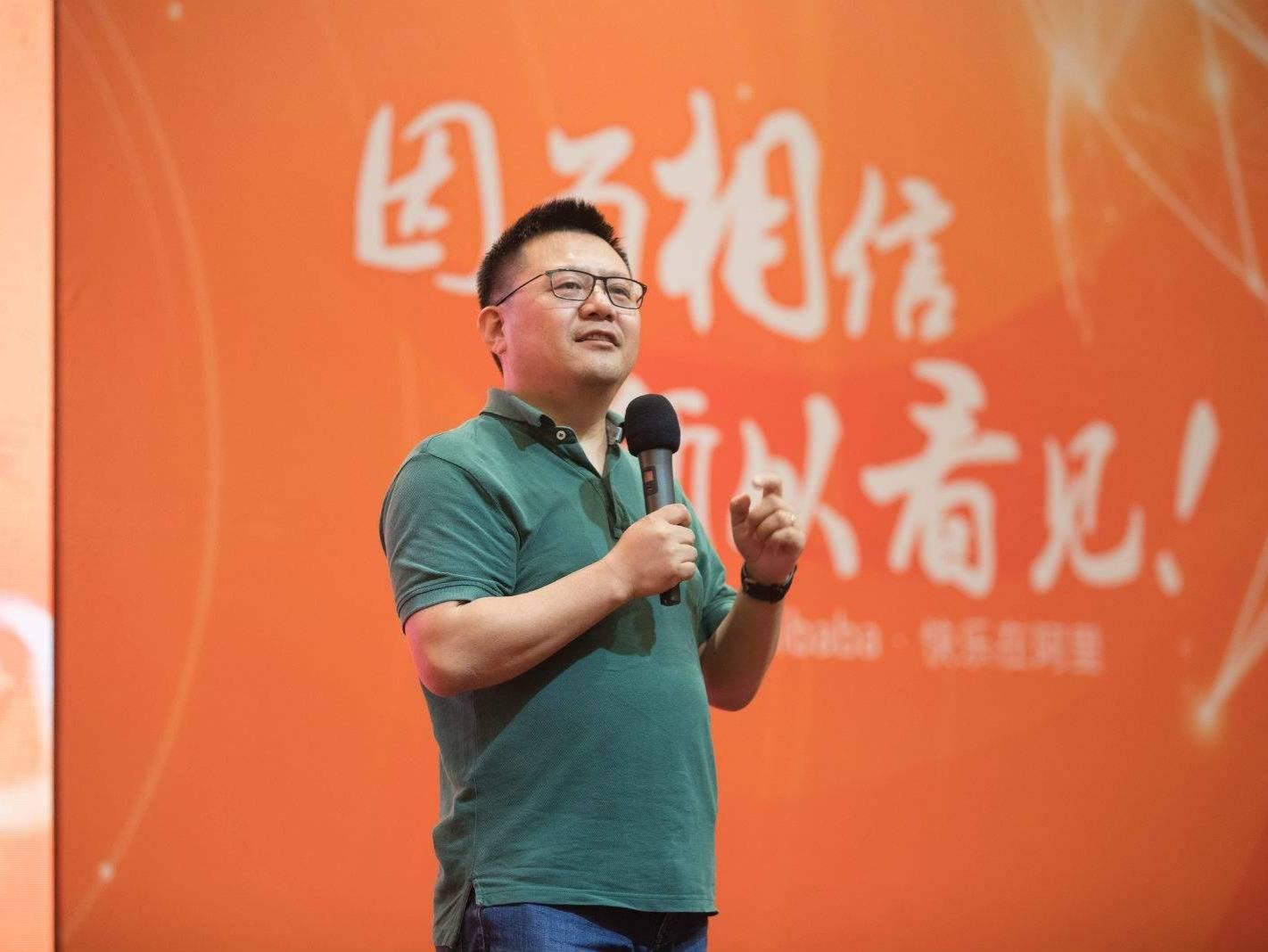传俞永福将离职创业,已获马云批准;俞永福回应:不会离开