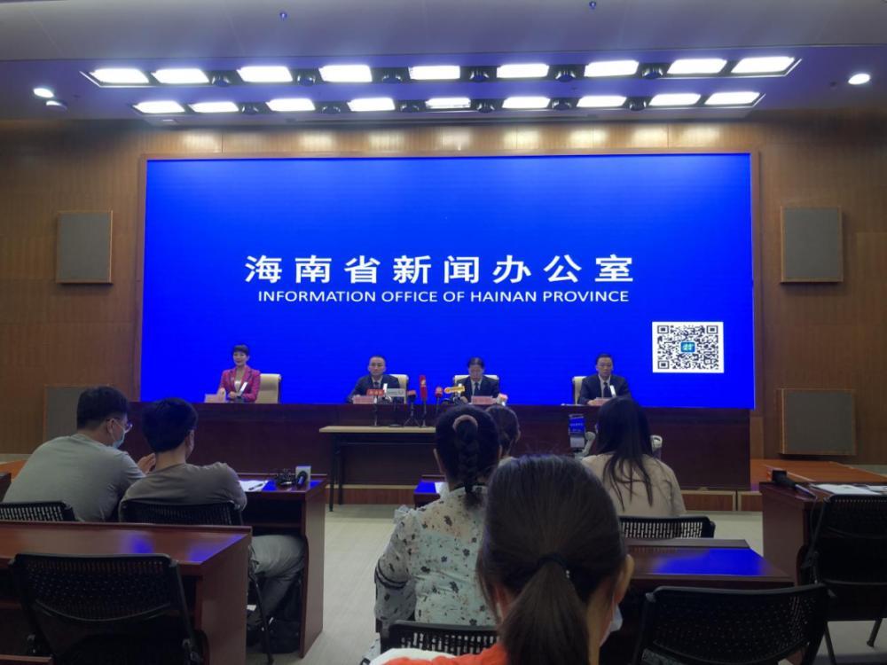 《海南经济特区物业管理条例》发布  业委会成立门槛降低