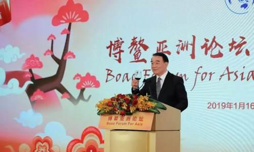 博鳌亚洲论坛秘书长李保东谈博鳌亚洲论坛发展: 携手海南,与亚洲和世界更紧密相连