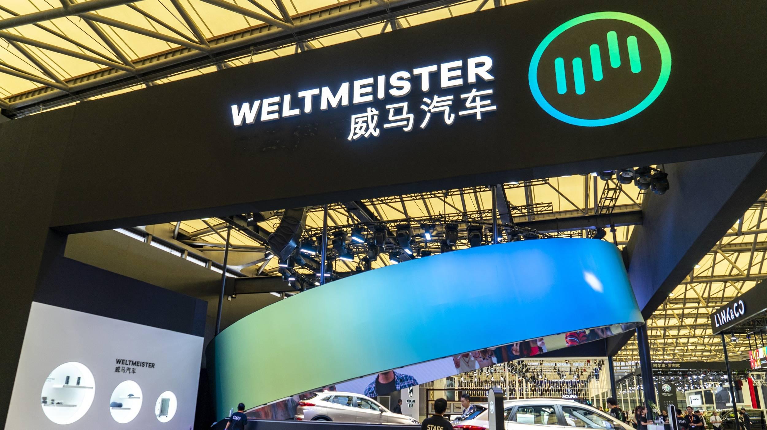 威马汽车完成百亿人民币融资,百度仍是最大机构股东