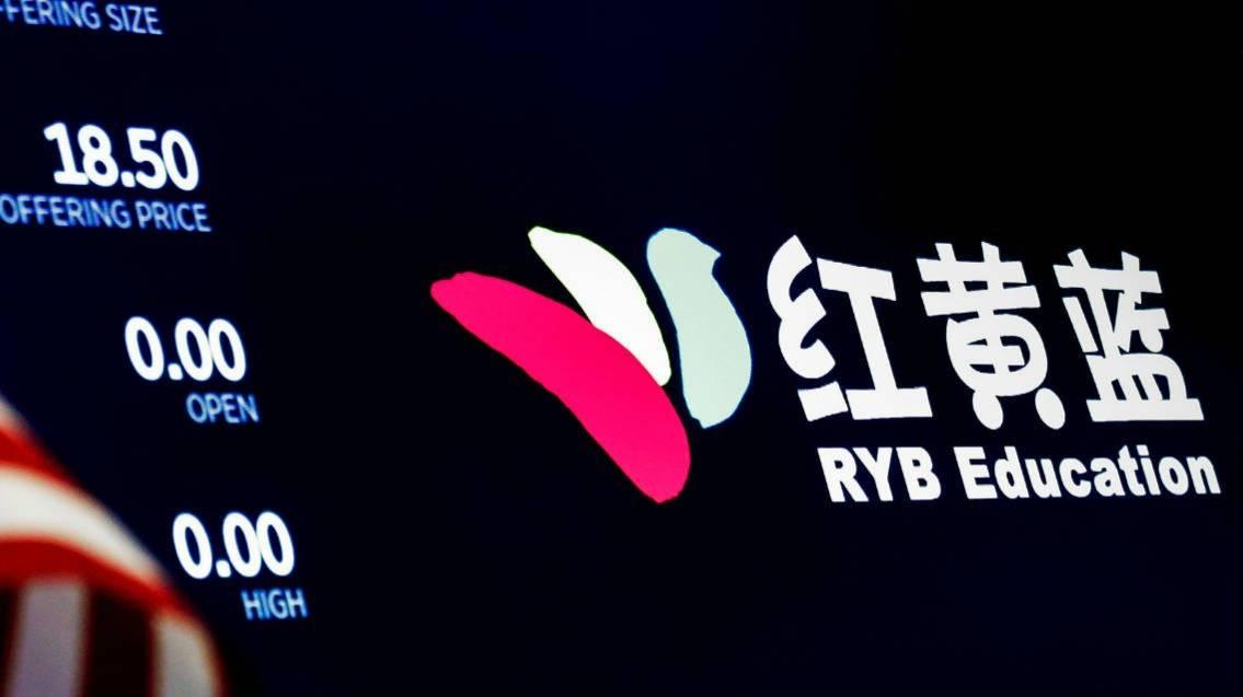 红黄蓝猥亵幼童外教获刑五年,四家共享单车企业将退出北京 | 24小时新鲜事儿