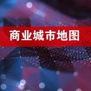 南昌首张城市商业分布图正式发布,解读城市新商业趋势