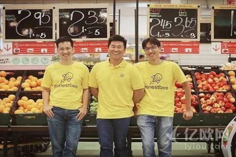 新加坡按需跑腿公司Honestbee获1500万美元A轮融资