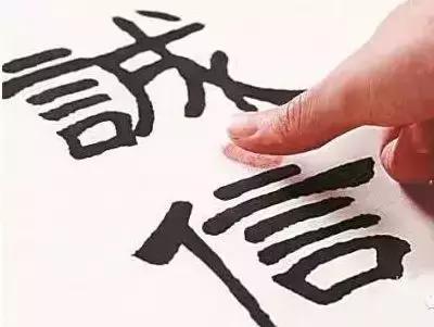 海南自贸港新动作:全面推行信用承诺制