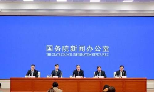 刘桂平:央行将继续加大金融支持国家重大区域发展战略力度