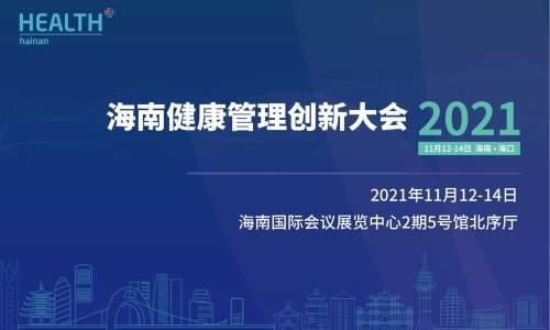 世界研学旅游大会7月15日举行  发布10条精品线路