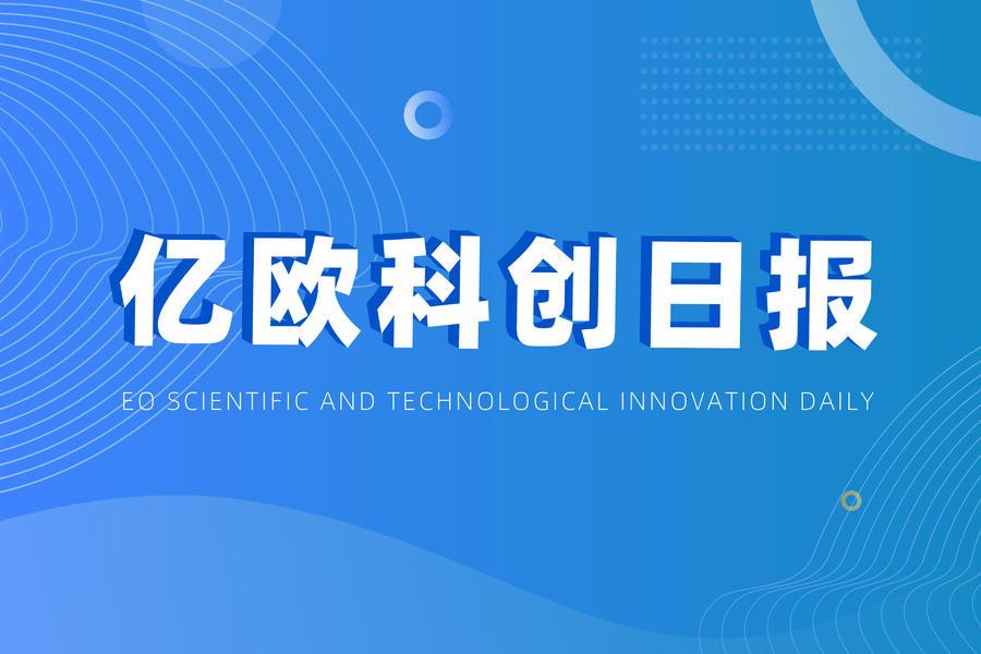 """科创日报丨我国发明专利授权量华为排名第一;首个""""活体""""机器人亮相"""