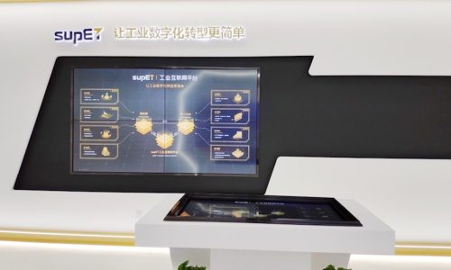 阿里云supET工业互联网平台入选工信部核心工业互联网平台