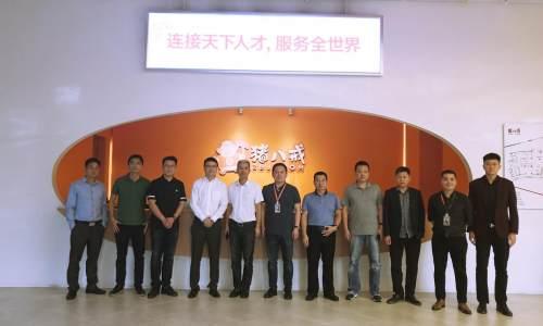 海南省互联网产业系列大招商活动重庆站圆满落幕