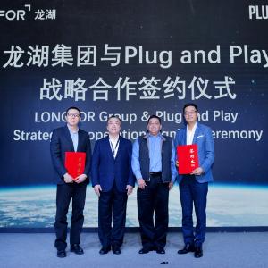 龙湖集团引入国际孵化器资源,发力科技地产