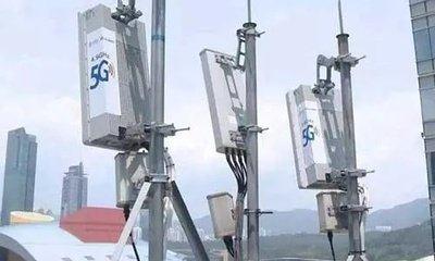 工信部:2021年我国将新建5G基站60万个以上 推进共建共享