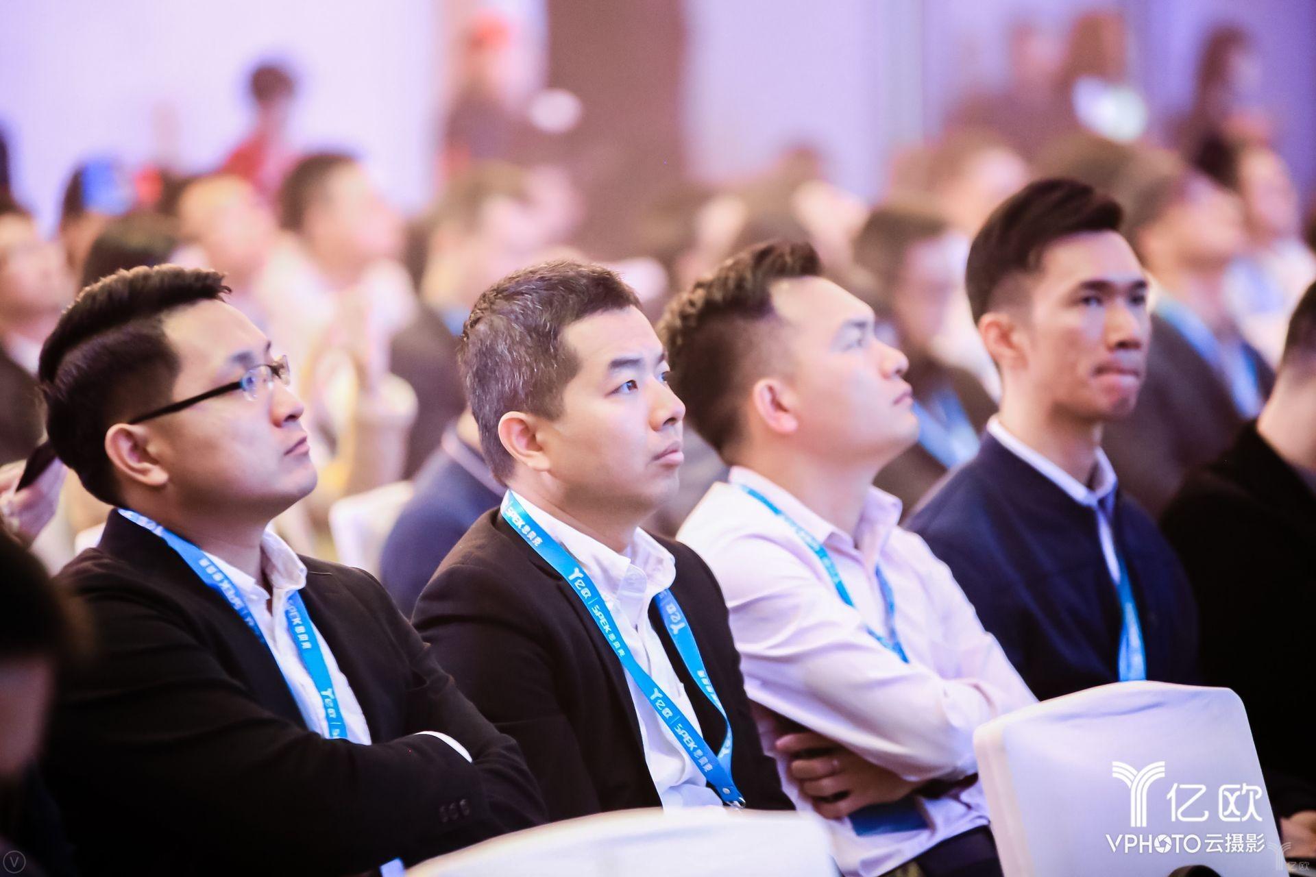 粤港澳大湾区青年企业家齐聚BATi,献言献策,助力大湾区发展