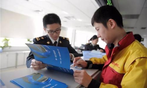 """中国(海南)国际贸易""""单一窗口""""加快应用推广"""