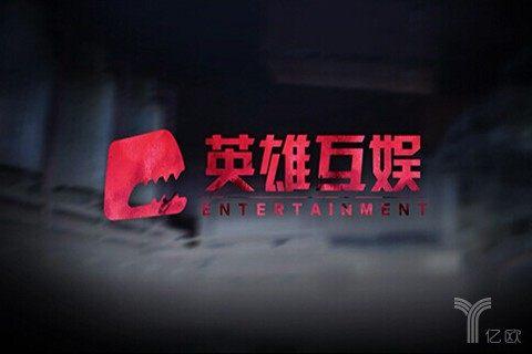 柘中股份拟收购英雄体育部分互联网体育场馆,交易额不超过1.5亿元