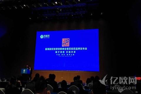 """百投百正式上线:""""平台+智库""""的另类股权融资平台"""