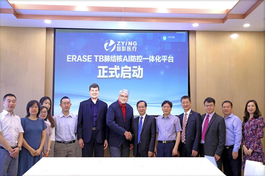 """发布""""ERASE TB""""AI防控平台,智影医疗布局传染病防控全周期管理"""