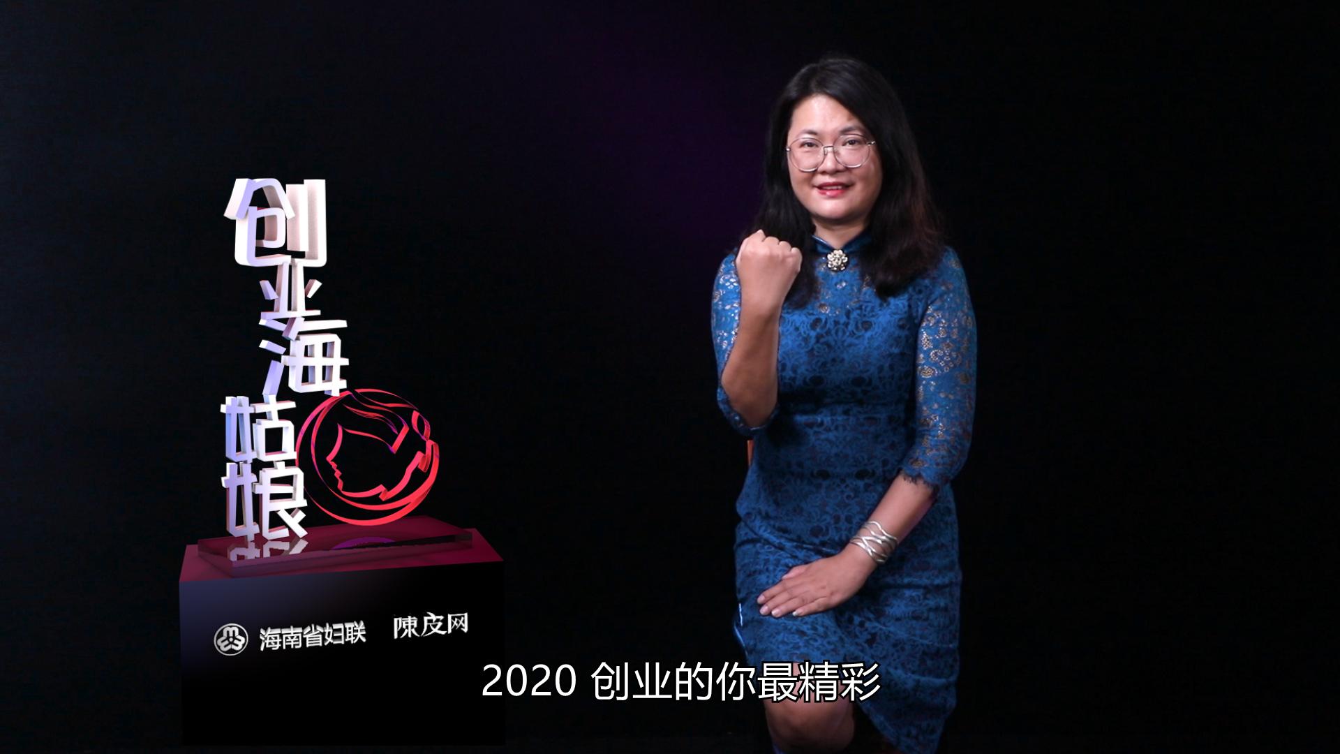 创业海姑娘|八九艺术公社陈茹——手握画笔,描绘艺术人生