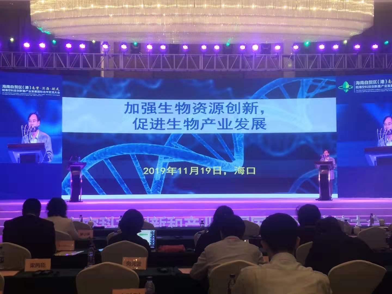 中国科学院动物研究所研究员张知彬:生物产业创新迫在眉睫
