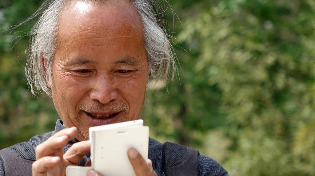 中文互联网的社交礼仪