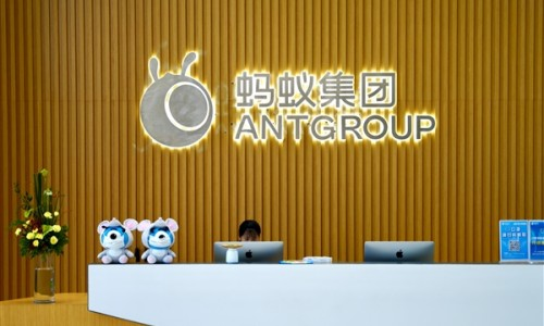 蚂蚁配售基金持有人降至1100.85万 华夏基金大户退出多