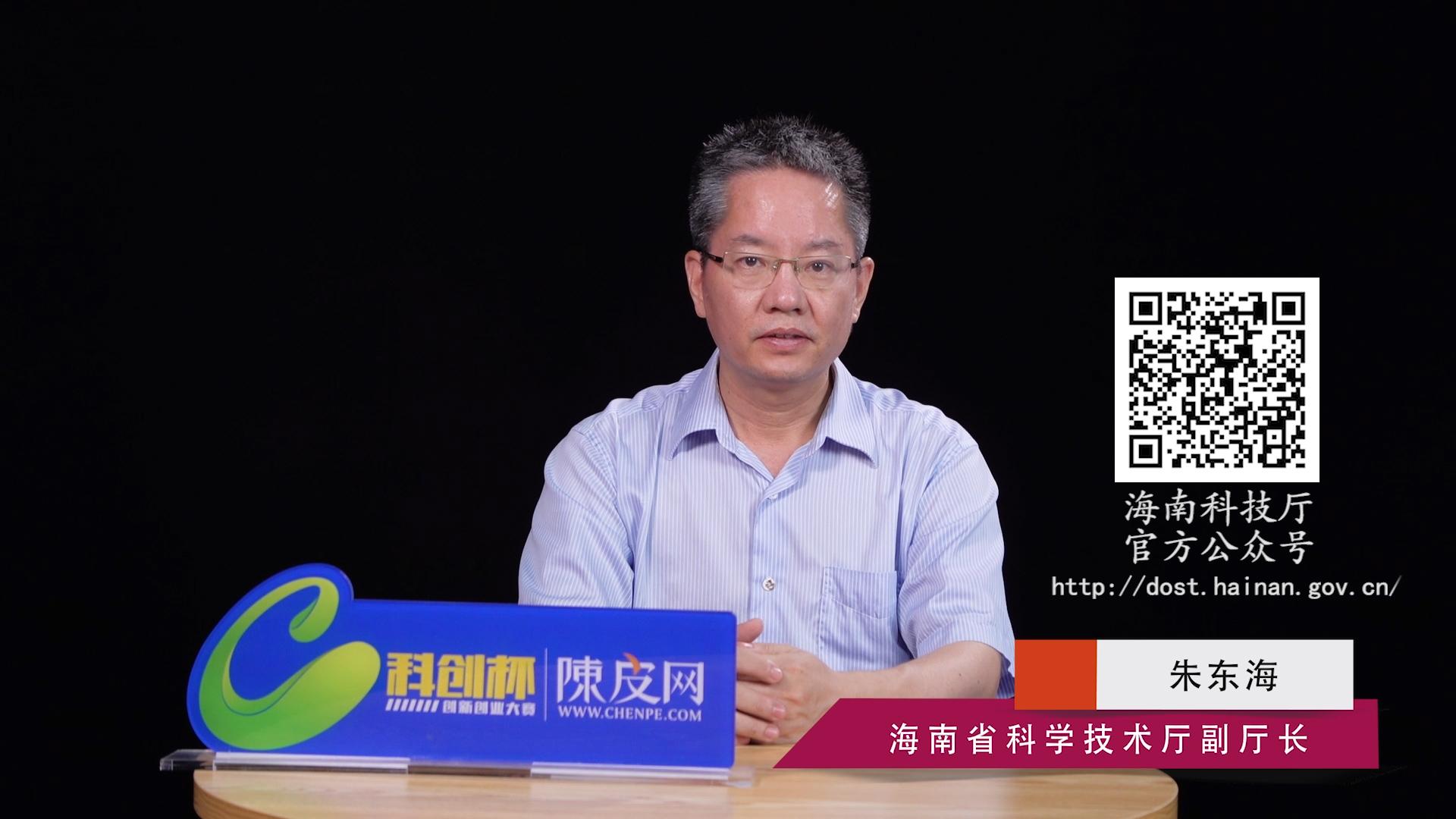 创业进行时 | 科创零距离,省科技厅副厅长朱东海莅临《创业进行时》