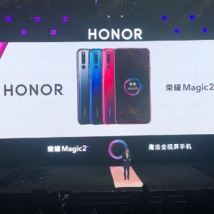 最前线 | 不只是滑屏、六摄,荣耀Magic 2更想给自己贴上技术标签