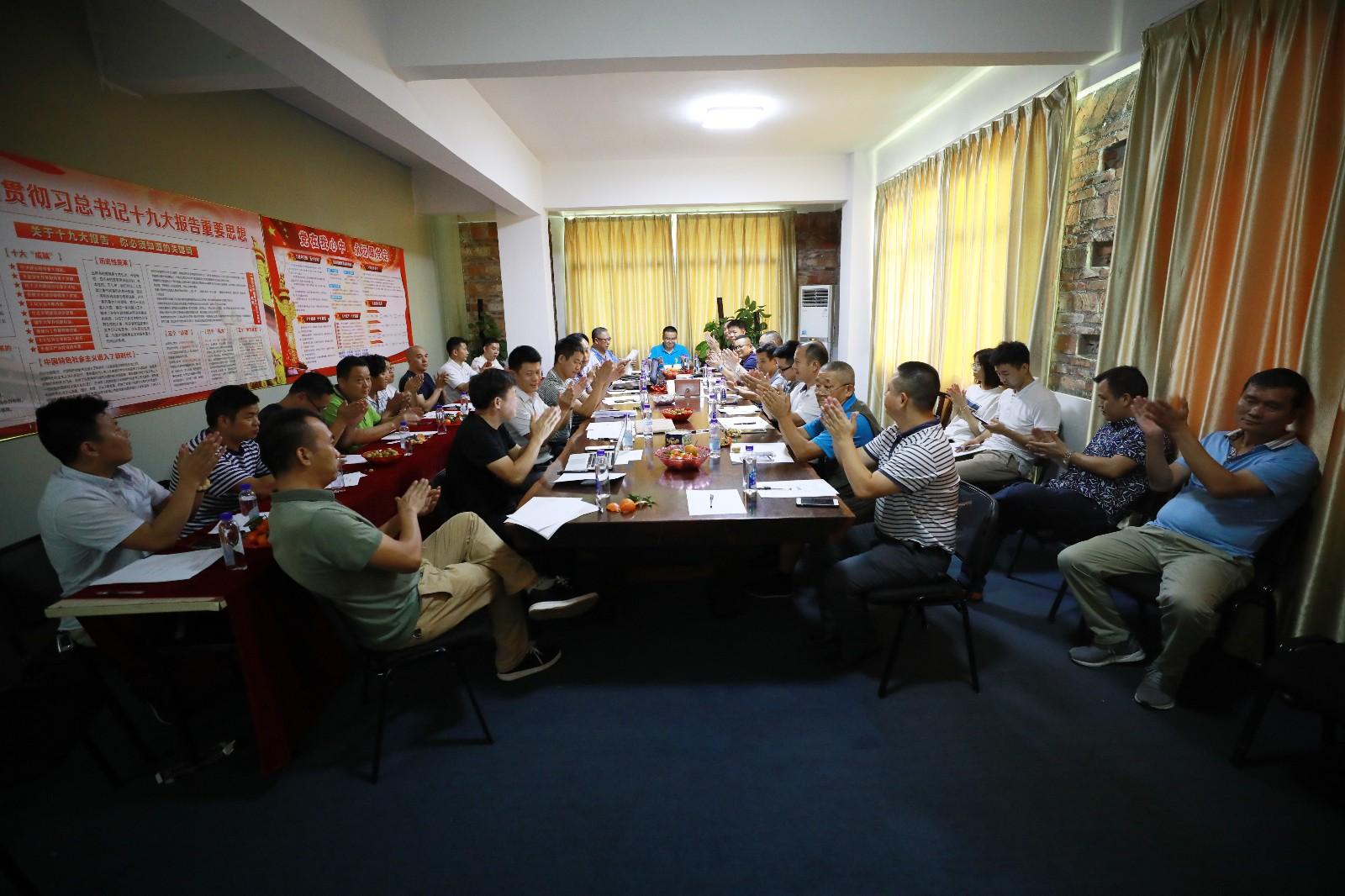 成立在望!海南省赣州商会筹备座谈会在海南天道创服集团成功举办