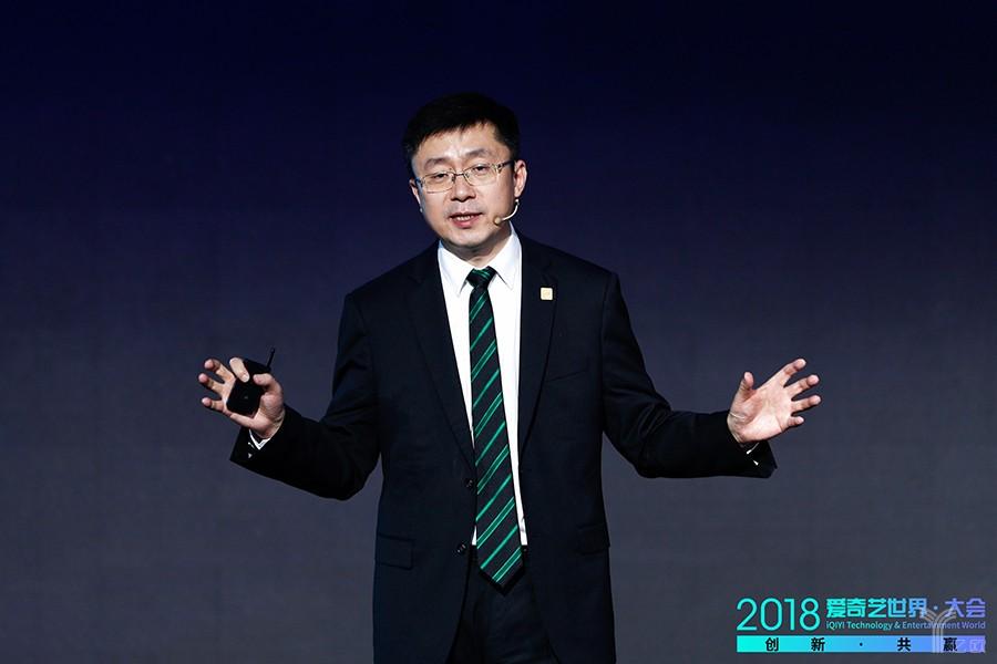 """爱奇艺龚宇:接手百度电影票业务,建立""""苹果园""""生态"""