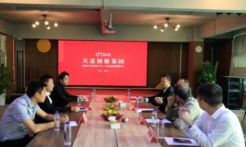 琼赣两大集团达成重大战略合作,强强联手共创未来