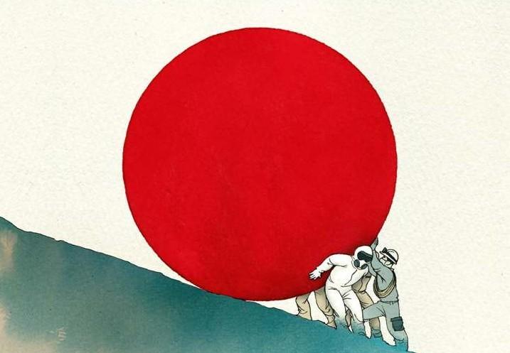 为什么日本人不爱创业?因为社会不宽容失败