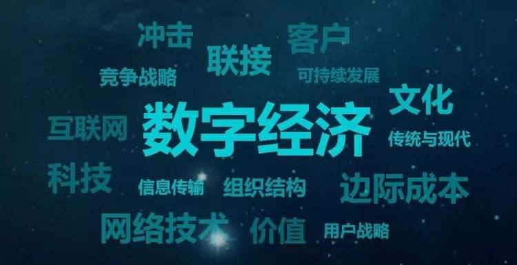 曾文明:打响赣州数字经济品牌,推动产业与大数据融合