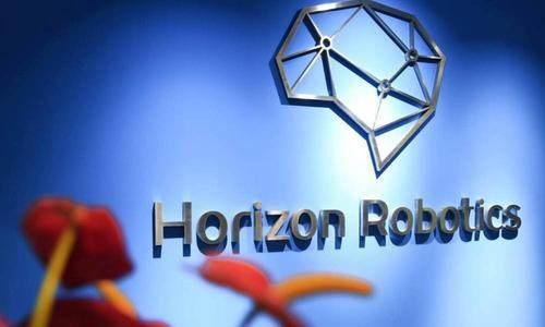 汽车智能芯片创业公司地平线宣布完成15亿美元C7轮融资