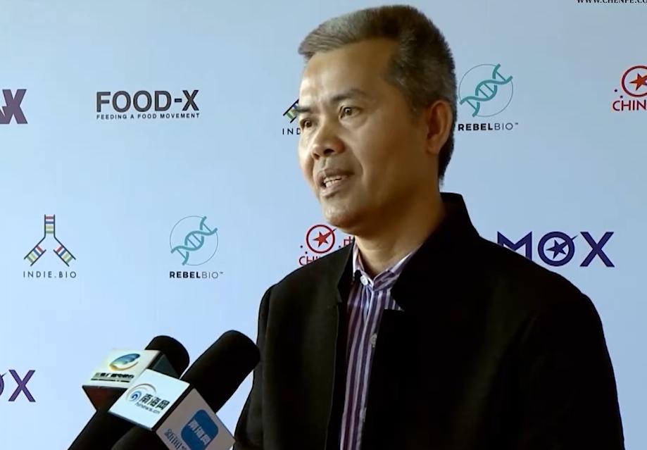 陈万馨:要把海南打造成为国际离岸创新创业示范区