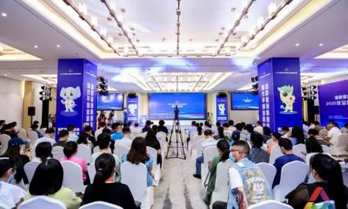 全国大众创业万众创新活动周海南省系列活动启动
