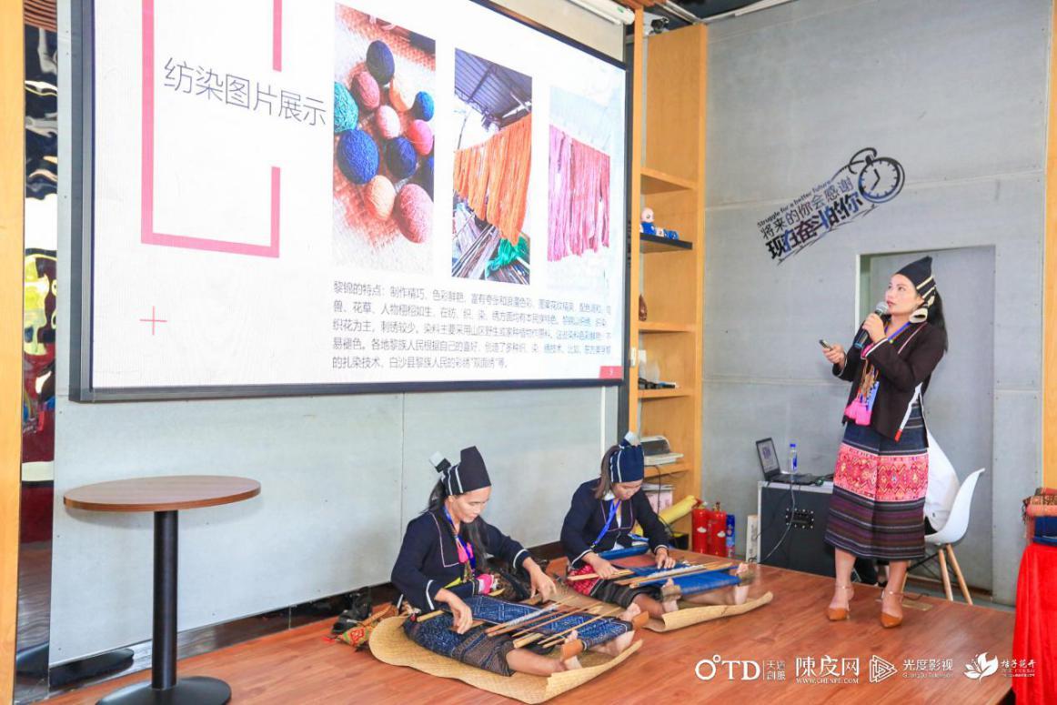 报名工作停止|2020海南自贸港女性创新创业大赛,277个项目报名