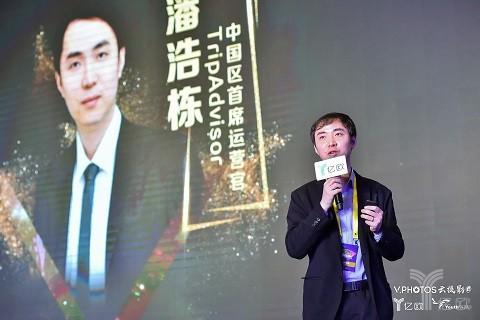 Tripadvisor中国首席运营官潘浩栋:扩张海外制胜法则是合作