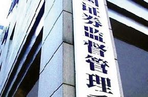 【早报】新华网IPO申请上周获受理,雅虎COO重组广告销售部