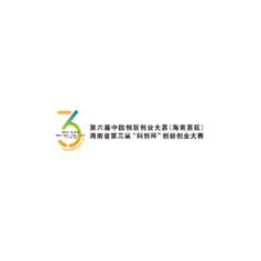 第六届中国科创杯大赛