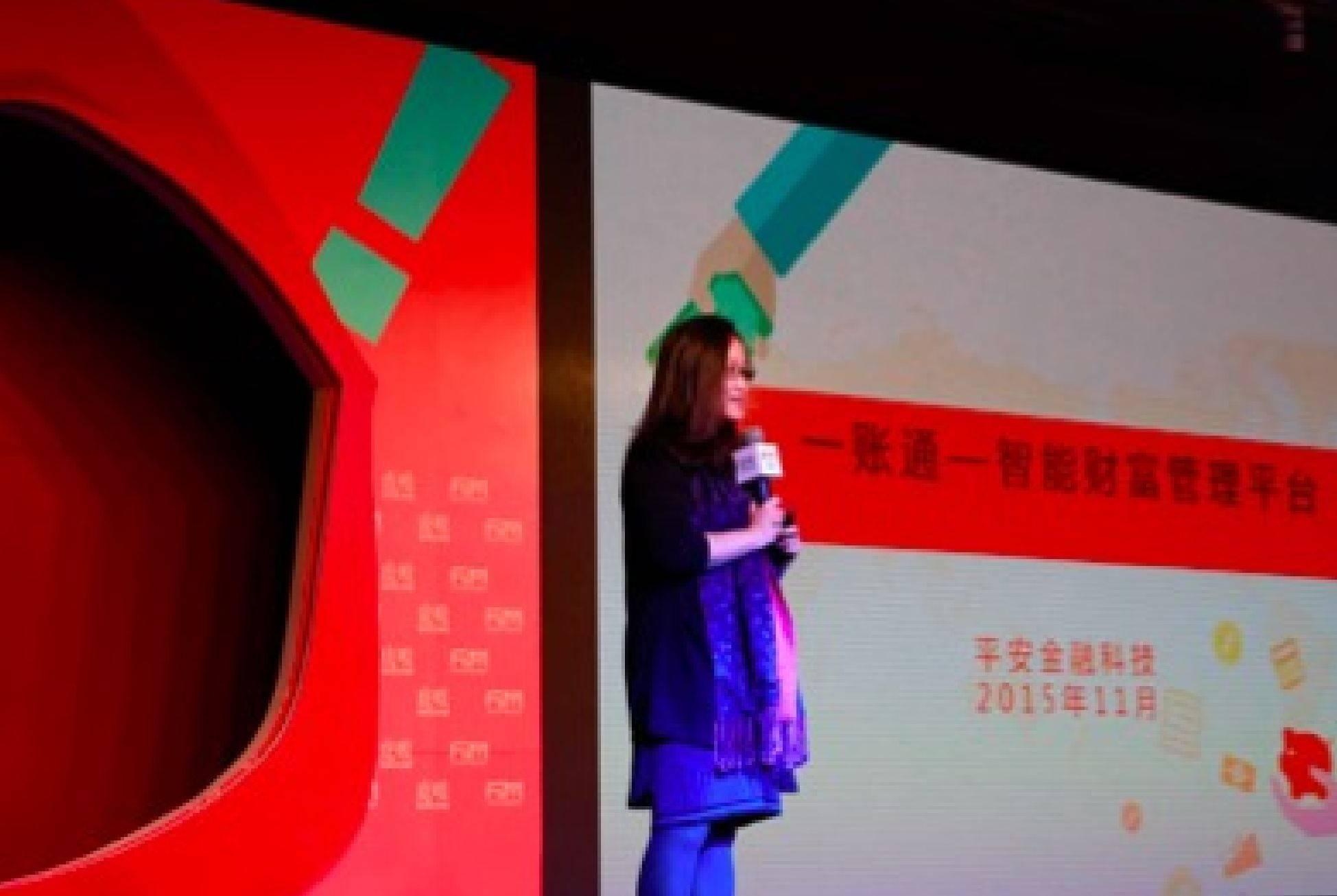 平安金科彭涛:为8600万用户整合123种帐户,管理资产1.4万亿