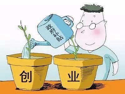 陕西省连续3年对小微企业担保业务实施降费奖补