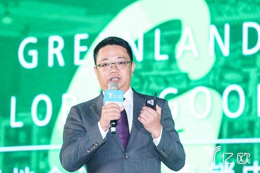 绿地商业集团董事长兼总经理薛迎杰:商业地产与零售创新之道