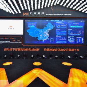 为实体商业提供大数据产品服务,「汇纳科技」或将为商业资产评估提供新参考 | 2019WAIC企业访谈