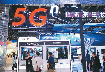 """中国5G终端连接数已超过2亿  """"中国网速""""赋能千行百业"""