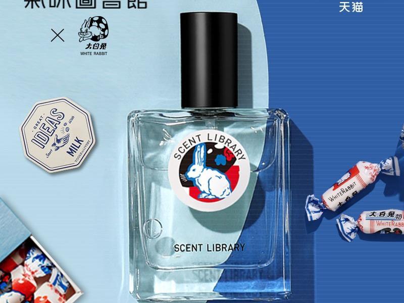 天猫发布新国货计划成绩单:134个国产品牌年销售超10亿