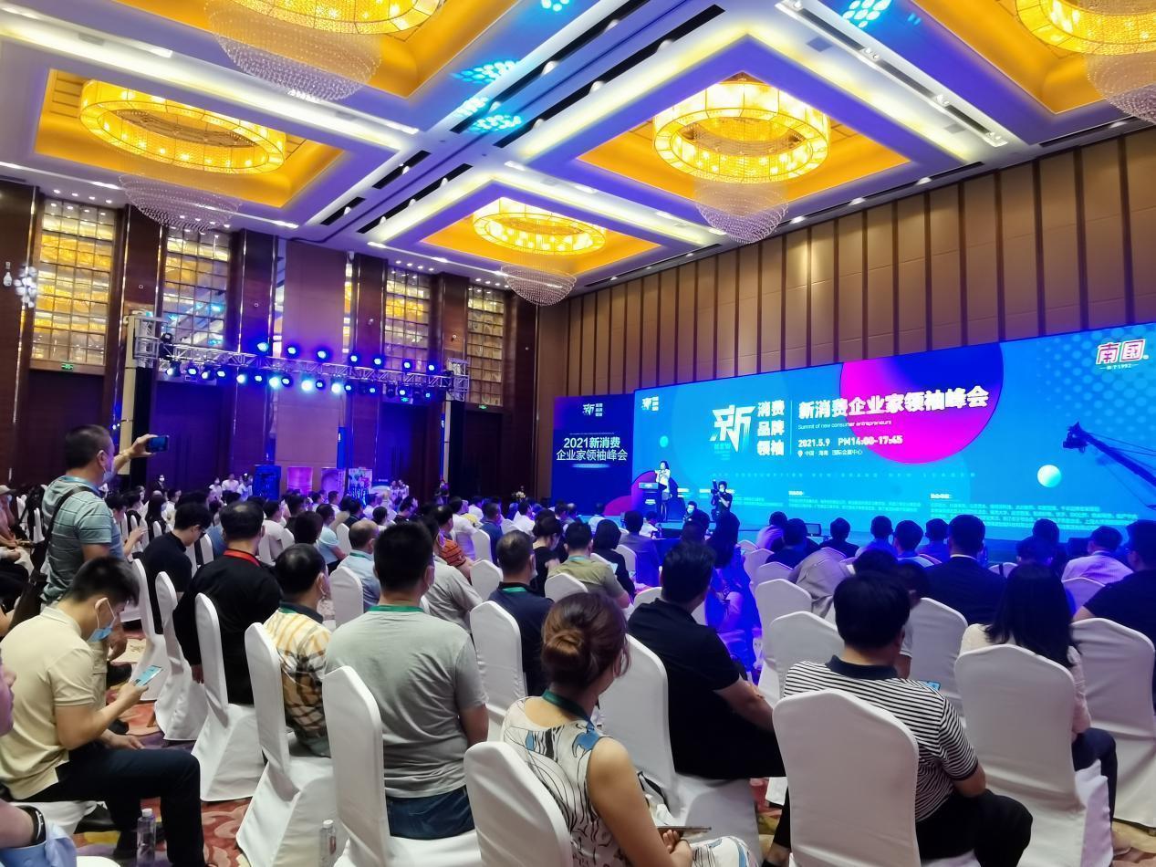 中国消费经济人物盛典在海口举行