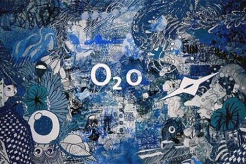 为什么他们说O2O是伪命题:不具讨论价值